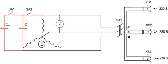 Как сделать генератор из асинхронного двигателя
